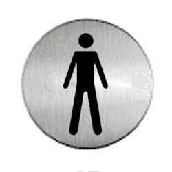panneau aluminium rond toilette homme achat en ligne ou. Black Bedroom Furniture Sets. Home Design Ideas