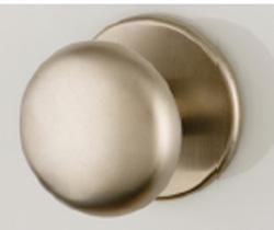 bouton boule nickel mat avec pied achat en ligne ou dans notre magasin. Black Bedroom Furniture Sets. Home Design Ideas