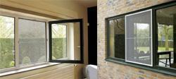 moustiquaire fen tre achat en ligne ou dans notre magasin. Black Bedroom Furniture Sets. Home Design Ideas