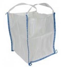 poubelle sac de jardin du rayon jardin achetez en ligne. Black Bedroom Furniture Sets. Home Design Ideas
